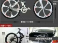 【全城最低】德国技术【宝马山地车】弧形车架【折叠路虎】高性能越野