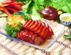 广州包餐 广州公司包餐 广州团餐配送 广州包餐 广州公司包餐
