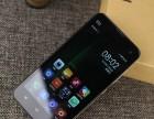 零首付vivox9s手机分期付款办理需要哪些要求