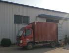 买凯马箱式货车就来汇时通免费提供货源