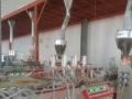 圣贝拉加盟 装饰涂料 投资金额 5-10万元