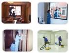 家庭保洁,玻璃清洗,开荒保洁