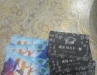 小申诚信收购物卡购书卡充值卡蛋糕卡公交卡