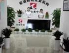 京口大观天下专业公司注册信赖代理记账税务登记申报
