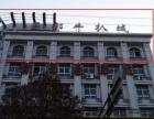 海州写字楼,房管局对面,中介可来电,广告公司勿扰