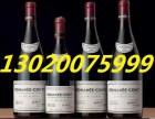 南京回收洋酒路易十三酒瓶子 白下回收红酒柏翠 拉图回收