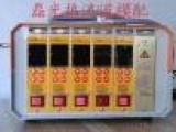 柳光LG品牌高品质热流道温控箱,1-60点,质保2年正品原装.现