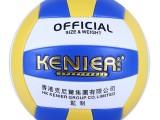 厂家直销 克尼尔/kenier官方正品 中考比赛训练软式排球VM