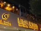 鹰潭市广告设计招牌宣传单 X展架 喷绘 加工及制作
