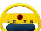 安装私家车位锁地锁