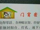 家政零活 室内保洁 价格优惠