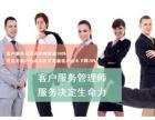 欢迎访问 武汉三菱机电空调武汉各点维修