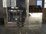 小型超微粉碎机