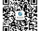 上海财务工作室提供上海兼职会计代账服务