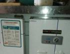商用冰柜低价处理