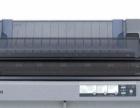漳浦打印机维修加碳粉