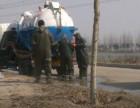新乡清理化粪池公司,清理污水池,清理沉淀池