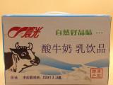 晨光酸牛奶乳饮品