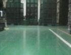 (地面耐磨)佛山三水锦鸿物流地面翻新打磨环保硬化