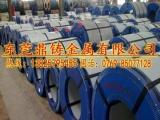 DC03低碳冲压钢板 ST13冷轧钢板
