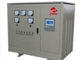 弘翼电源变压器全国领先的专业三相变压器供应商