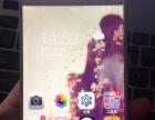 魅族MX4 最完美的魅族手机 移动 联通双4G