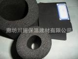 专业生产 橡塑保温棉 橡塑保温材料 橡塑管保温棉