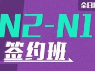 上海日语培训班学费 让您从此告别哑巴日语