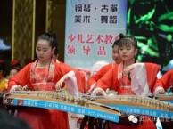 百家筝鸣汉阳校区少儿古筝培训班春季招生学古筝就到田园