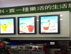 滨江小区旁17方蜜菓甜品店转让