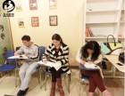 法语零基础班重庆新泽西国际学校火热报名中!