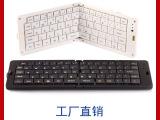 一件代发KB8218无线蓝牙折叠键盘外观