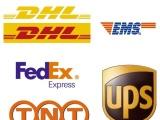 国际快递可寄 口罩 药品 DHL EMS 联邦