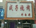 新民 盛京银行附近 住宅底商 184平米