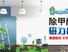 秦皇岛专业:空气净化,室内除甲醛,工商认证达标付款
