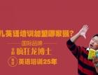 萍乡开小饭桌的流程,招生方法