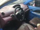 丰田 威驰 2008款 1.3 自动 GLi