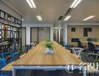 名设网 办公室空间设计价格低至60/平米