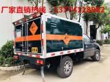 乐山爆破器材运输车,烟花炮竹运输车运输安全可靠价格还便宜