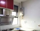 本人专注莱茵城附近租房业务,了解更多房源敬请致电。