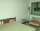 和平城市广场高层海景房出租 1室1厅1卫