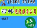 海口跑腿 代买 泰龙城小吃 辣汤 美食 日常用品同城配送