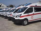 张家界私人长途救护车转运-张家界私人长途救护车 预约