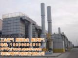 东莞废气治理工程公司,包装印刷厂废气治理,龙岗坪地环保公司