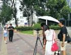 上海影视剪辑师培训 低起点 零基础 一样拿高薪