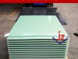 广州玻纤板 玻纤板厂家 广州玻纤板厂家定制