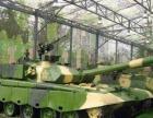 军事模型道具展 大型飞机出租 坦克模型 模型出租