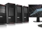 七台河出售二手电脑主机,显示器,服务器,笔记本1580108