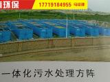 污水处理工程