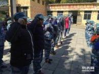 广州黄埔军校夏令营官网